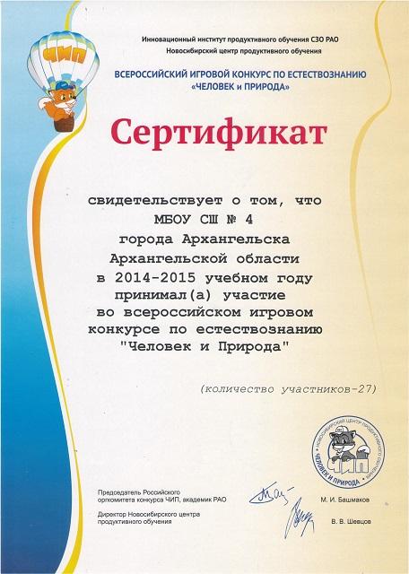 sertifikat 001