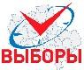Выборы Уполномоченного по защите прав участников образовательного процесса