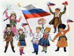 Фестиваль национальных сказок