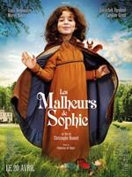 Фестиваль французского кино