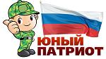 «Зарничка-2018»