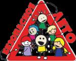 Общешкольное родительское собрание «Безопасное лето»
