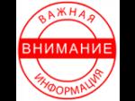 Информация об организации отдыха детей в каникулярное время  в МО «Город Архангельск» в 2019 году