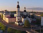 «Город мой родной»