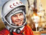 «Гагаринский урок «Космос-это мы»