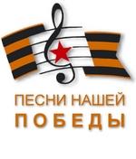 Хор ветеранов «Славянка»