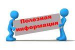 МБУ Центр «Леда» информирует