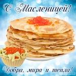 Масленица-проводы русской зимы