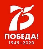 Архангелогородцев приглашают присоединиться к акции, посвященной юбилею Победы