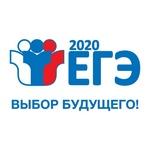 Утверждено единое расписание проведения экзаменационной кампании ЕГЭ-2020