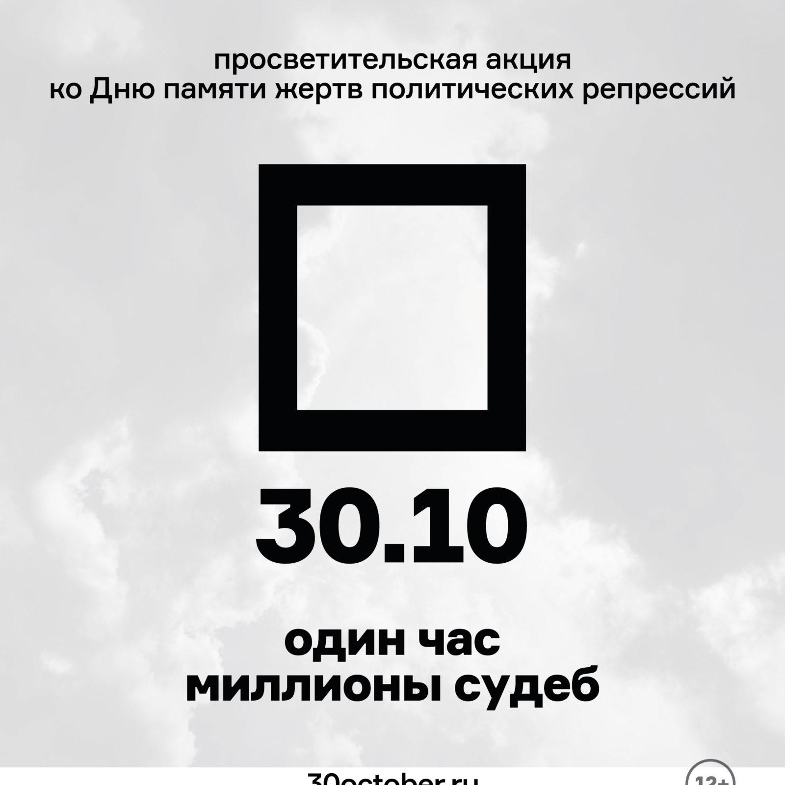 Архангельск-Афиша