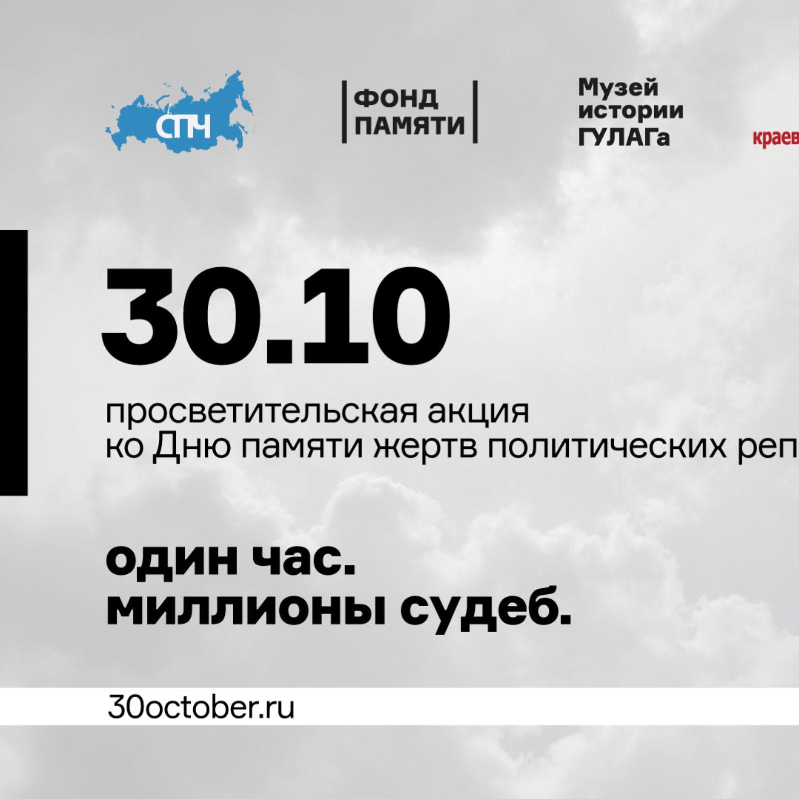 Архангельск-Постер