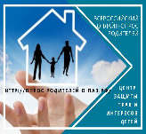 Онлайн-опросник для родителей по ПАВ