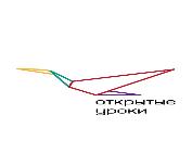 Всероссийский проект «Открытые уроки»