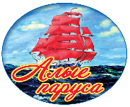 ДОЛ «Алые паруса-2021»