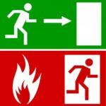 Учебно-тренировочная эвакуация